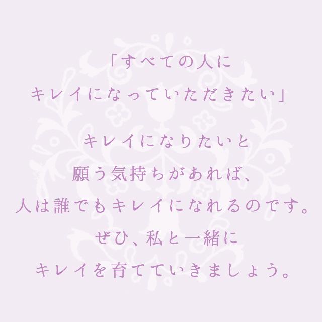main image 2